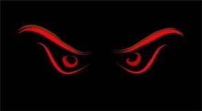 les yeux rouges dans les buissons... bouhhhhh